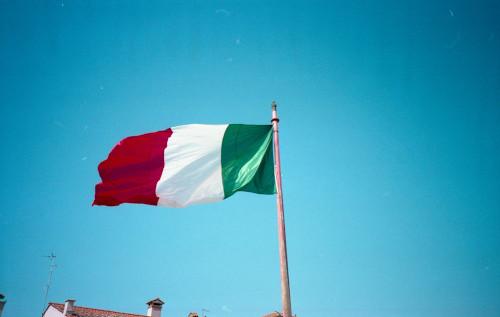 下北沢 の イタリア語